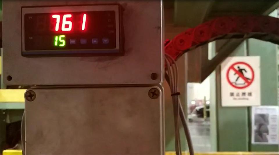 米兰特MT-11位移数显表用于机械设备限位报警现场案例.jpg